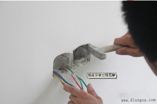 墙壁开关插座底盒