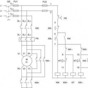 电气控制试题及答案