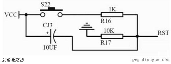 单片机最小系统原理图及单片机电源模块/复位/振荡电路解析