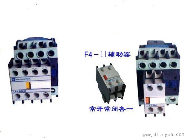 三相异步电动机的继电接触器控制电路设计 收藏