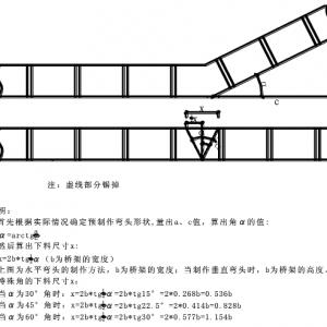 电工学习网 69 技术文库 69 电工技术 69 电工基础  电缆桥架