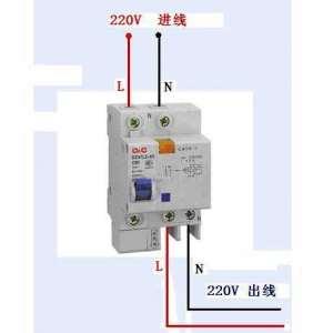 漏电保护器怎么接地线