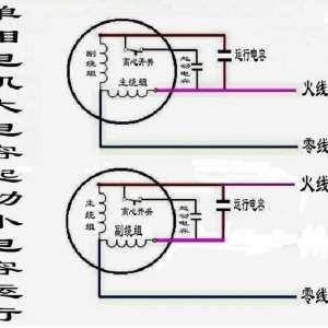 24v5线雨刮电机接线图