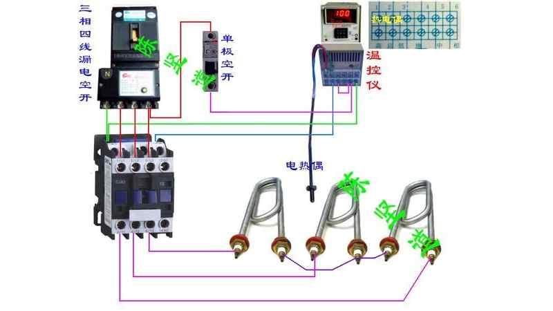 温控器的接线无非是接输入输出最主要的2个部位接好线,和供电电源就