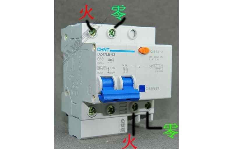 漏电保护器2P上面没写LN怎么分零火线