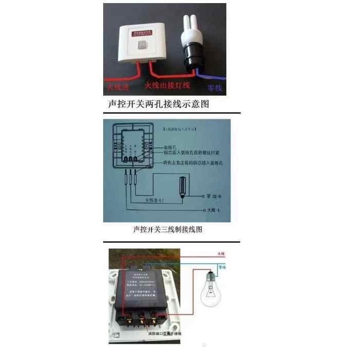 一开双控开关常用于两个开关控制一盏灯,双开双控,多开双控接线原理