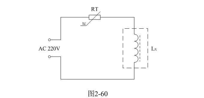开关电源开关变压器的消磁方法