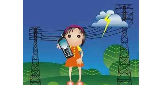 高压线下接电话,安全吗?