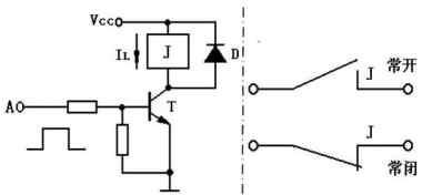 继电器隔离原理图解