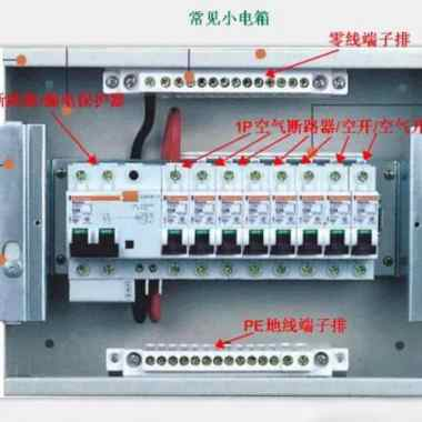 漏电�y��:(�y�k�c���!�f_漏电开关应该安装在空开前面还是后面?