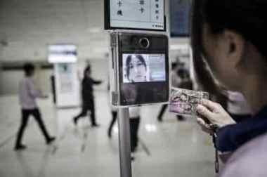 人脸识别技术在出入口控制系统中应用
