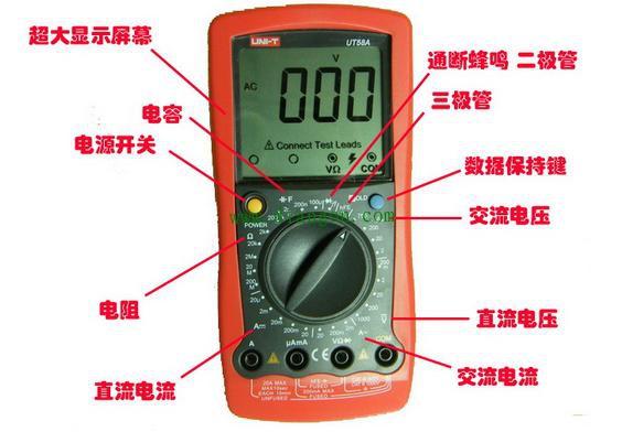 数字万用表测量实用技巧