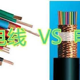 作为电工电线和电缆的区别你可知道?