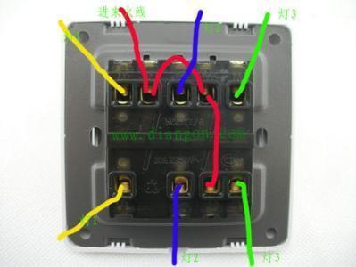 双控开关接线柱接线方法图解
