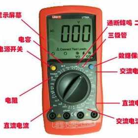 电工如何正确使用万用表?万用表测量三要素