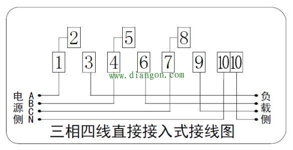 二,互感器接法(60a以上),1,4,7接电流互感器s1端(p1方式)