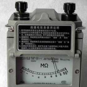 作为电工你知道兆欧表测量时为什么不能绞线吗