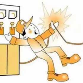 触电电流分类