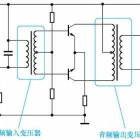 音频变压器的阻抗比和功率