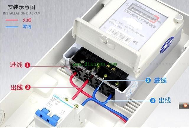 最全电表接线图 电工必备