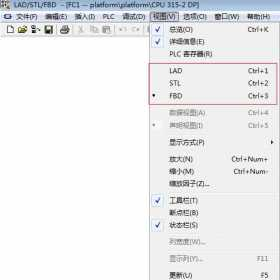 STEP7的三种基本编程语言LAD、FBD及STL 该如何抉择?