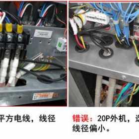 电气配线质量案例图解