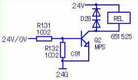 三极管发射结或光耦输入侧并联电阻的作用