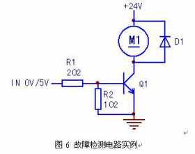 三极管基本电路原理和检修
