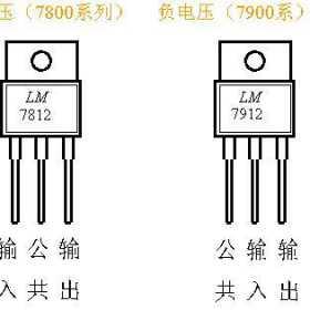三端稳压器有什么用?三端稳压器工作原理