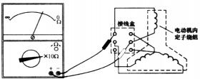 用万用表交流法和直流法判别电动机三相绕组首尾端
