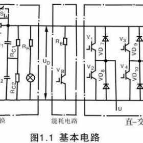交-直-交变频器整流单元原理图解