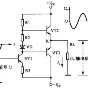 OCL功率放大器识图