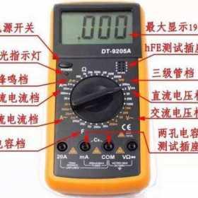 怎样正确使用万用表?每一个电工都应该知道的