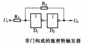 门电路构成的施密特触发器电路原理图解