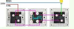 单控开关和双控开关及三控开关怎么接线?有哪些区别?非常值得收藏