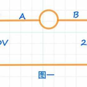 照明灯用串联的方式接在火线上或零线上照明灯为什么会不亮?