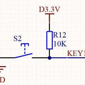单片机上拉电阻和下拉电阻做作用和接线方法图解