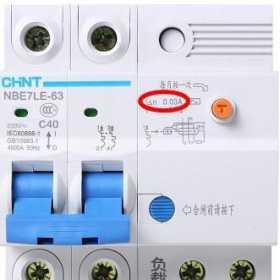 什么情况导致漏电保护器没有起到作用?
