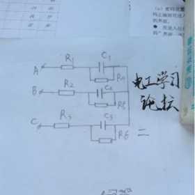 干维修电工二十年亲历疑难故障