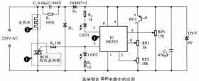晶闸管在电热毯温控电路中的应用