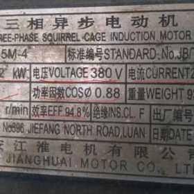 电机铭牌对维修电工的重要性