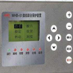 误接线或误碰导致继电保护事故案例的总结
