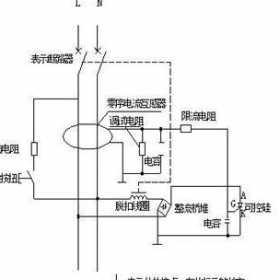 漏电保护开关和空气开关的原理与区别