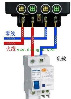 家用单相电表接线方法图解