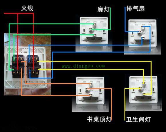 双控三控四控开关接线方法 有图有说明更容易理解