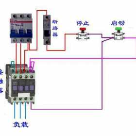 三相电机正常运转后按停止按钮却不能停止运转,问题出在哪儿呢?