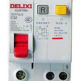 家用配电箱一定要安装漏电保护器?如有漏电现象能在几秒内切断电源?