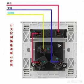 单开五孔插座怎么放线?怎么接线?单开五孔插座实物接线图