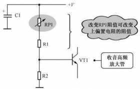 三极管偏置电路中可变电阻电路分析