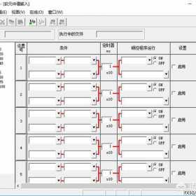 三菱plc编程软件如何实现模拟?
